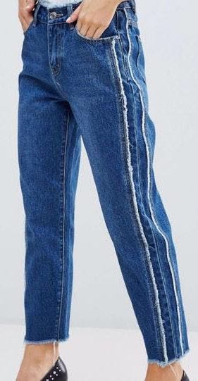 Missguided Frayed Straight Leg Jeans
